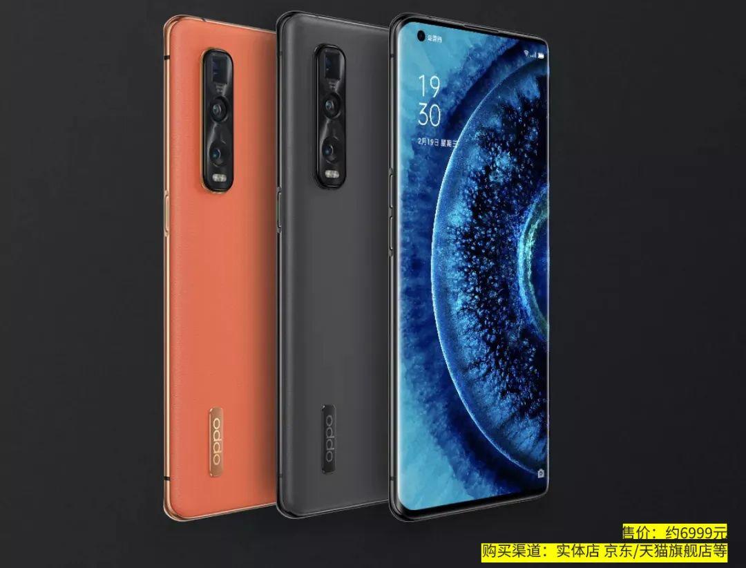 2020年国内主流的5款旗舰手机产品推荐排行