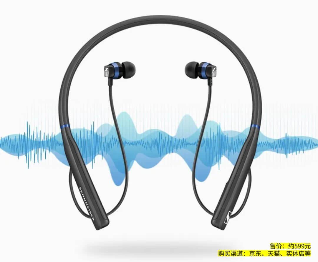 森海塞尔 CX 7.00BT 蓝牙入耳式耳机