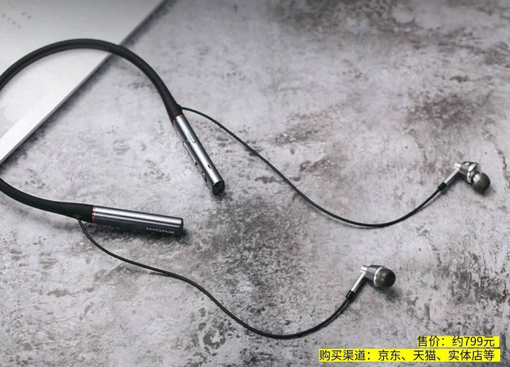 万魔 三单元圈铁 入耳式蓝牙耳机
