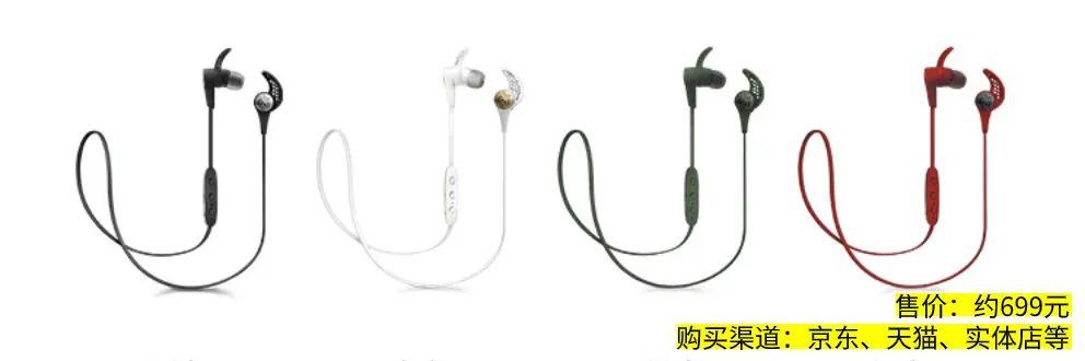 Jaybird X3 无线蓝牙耳机